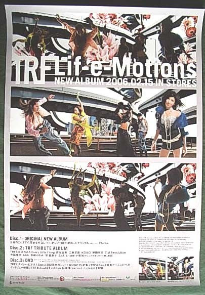 TRF 「Lif-e-Motions」 ポスター