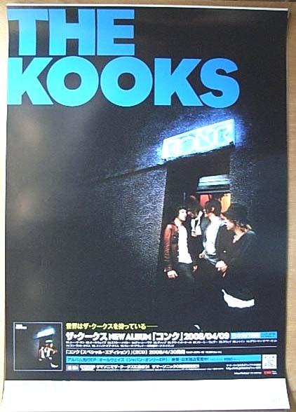 ザ・クークス (The Kooks) 「コンク」 ポスター