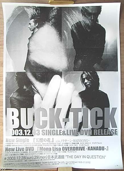 BUCK-TICK(バクチク) 「幻想の花」 ポスター