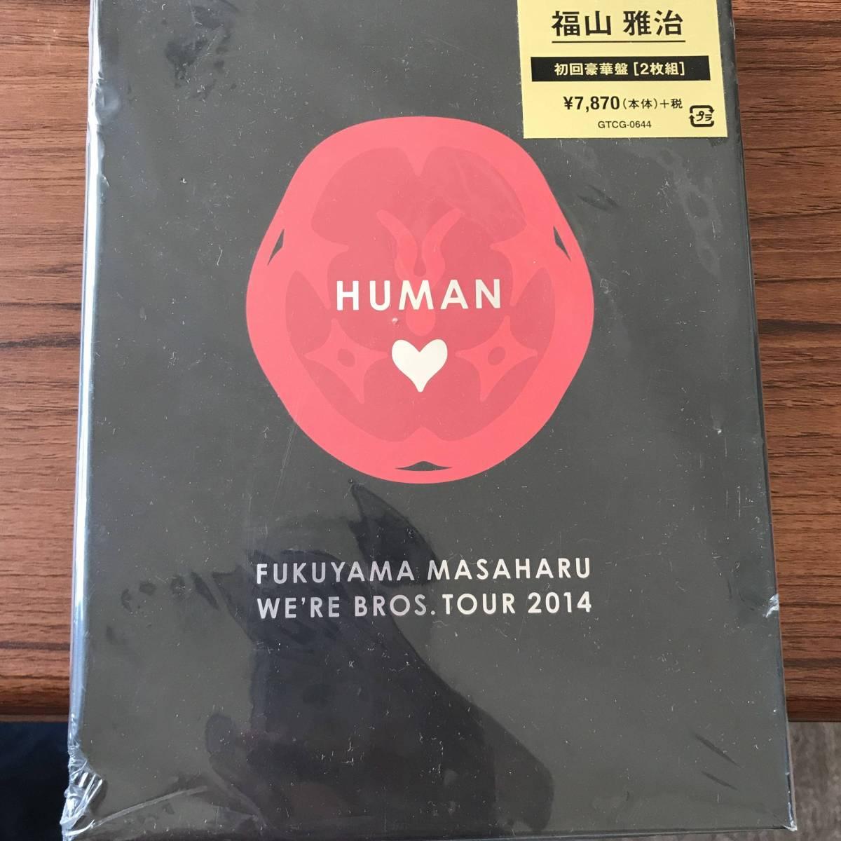 福山雅治 HUMAN LIVEDVD ライブグッズの画像