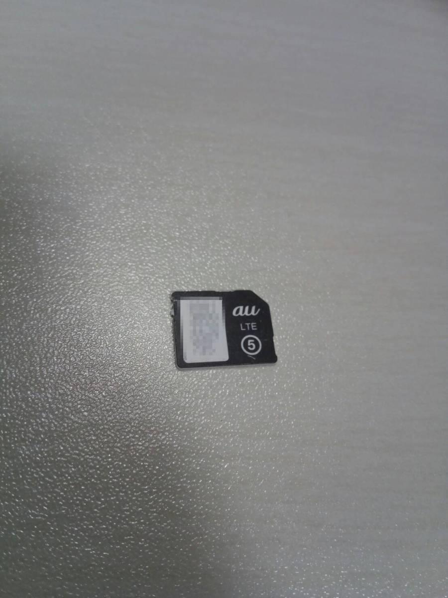 au 解約済み SIMカード マイクロ micro 黒SIM アクティベート SIMロック解除 SIMフリー 4_画像1