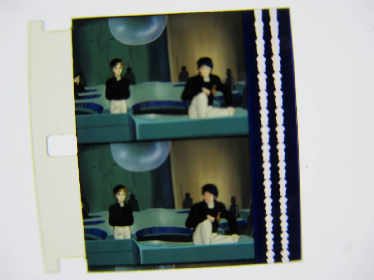 超稀少アニメ資料★田中芳樹「銀河英雄伝説」生フィルムカット_画像8