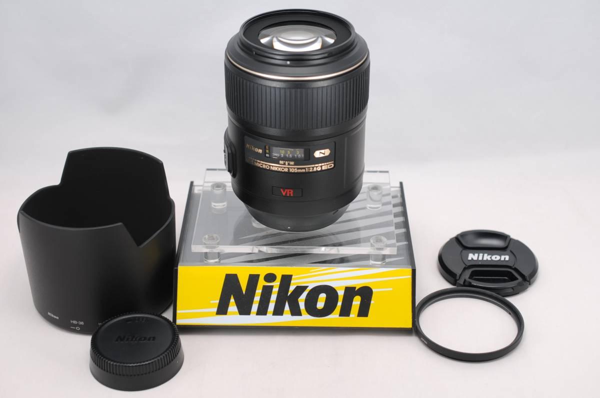 ほぼ新品 NIKON ニコン AF-S Micro Nikkor 105mm F2.8 G ED VR #A26