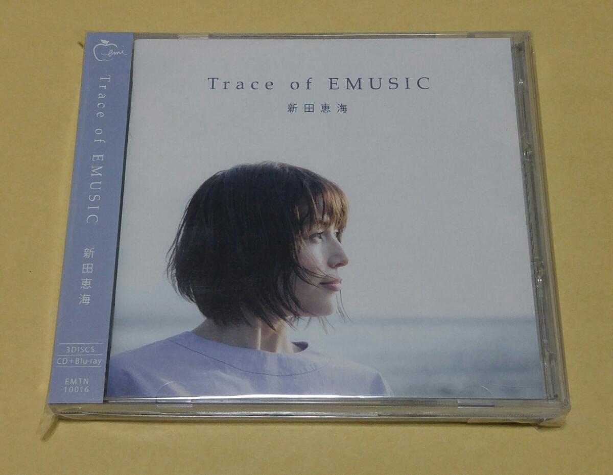 新田恵海 ベストアルバム Trace of EMUSIC BD付き 検ラブライブBlu-ray  グッズの画像