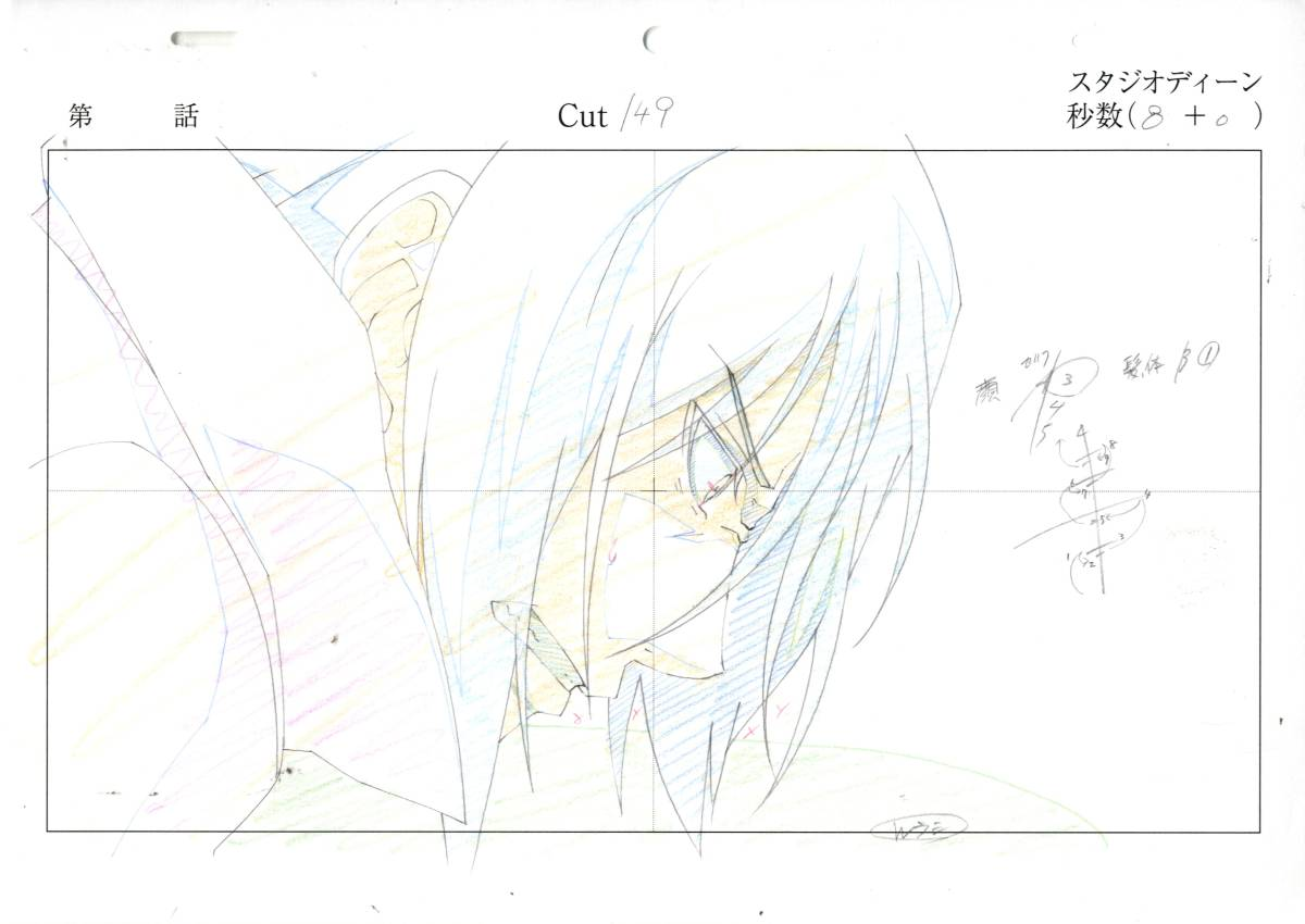 『劇)薄桜鬼 第二章 士魂蒼穹』原画・ラフ73枚です。_画像6