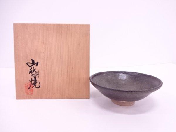321890# 山愁焼 鉄釉平茶碗