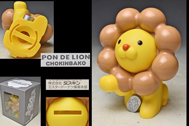 【ミスタードーナツ】ポンデライオン 貯金箱 非売品 箱付 PON DE LION CHOKINBAKO ポン・デ・リング_画像1