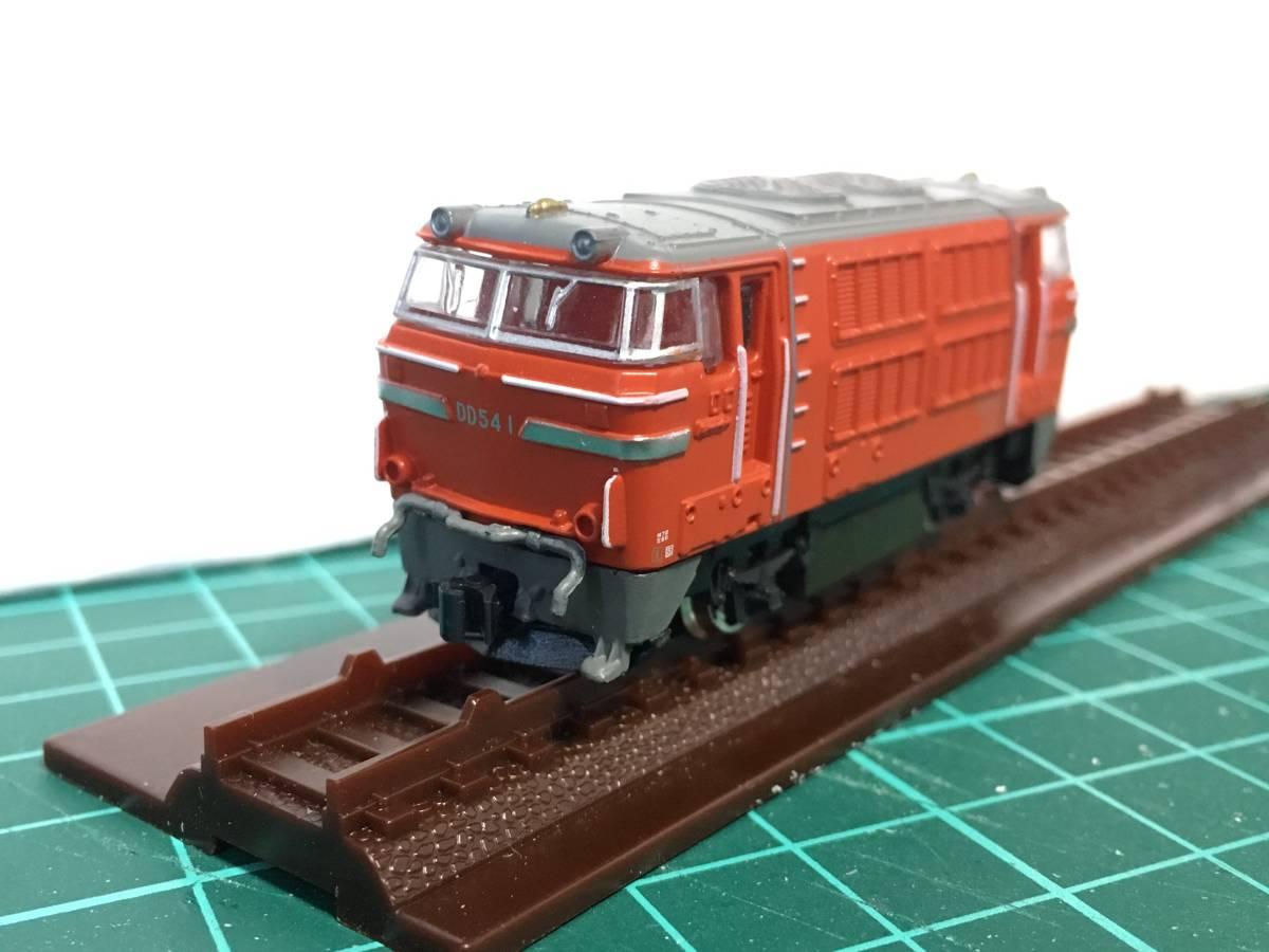 DD54 国産鉄道 Bトレサイズカット品 KATO動力付 送料込