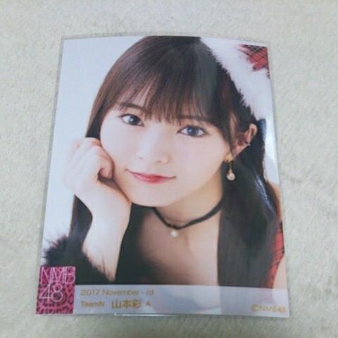 NMB48 ランダム生写真 2017 11月 november 山本彩 A