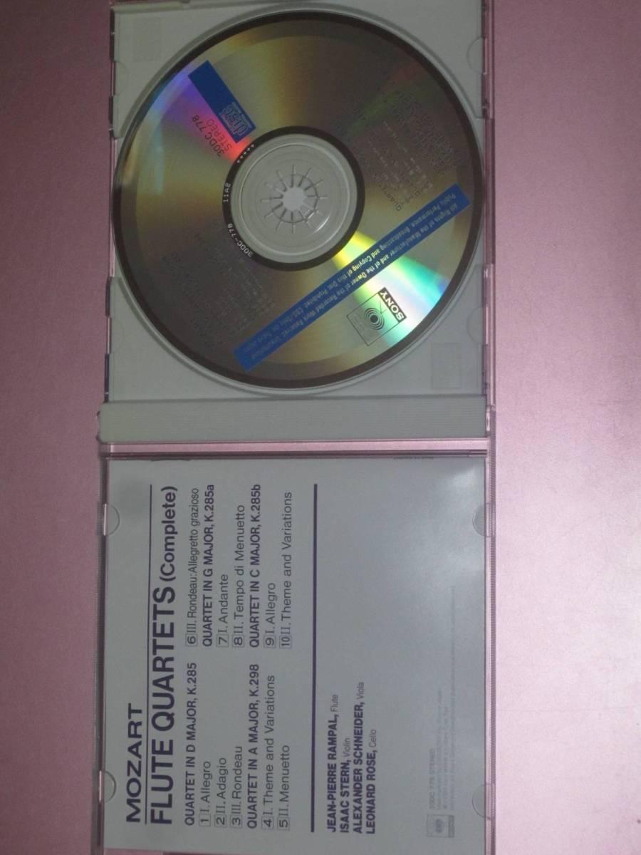 ★ジャン=ピエールランパル/アイザックスターン(ヴァイオリン)他【モーツァルト:フルート四重奏曲〈全4曲〉】CD[国内盤]_画像5