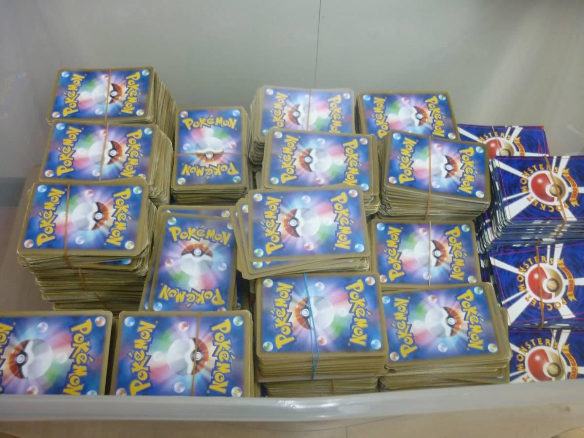 【売り切り】ポケモンカード  大量  まとめうり 約19キロ