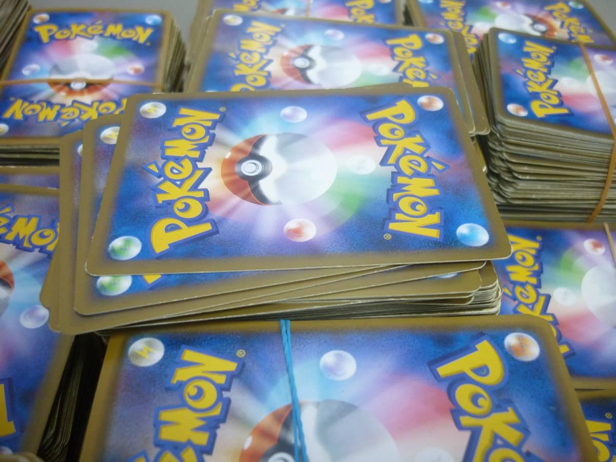 【売り切り】ポケモンカード  大量  まとめうり 約19キロ_画像3