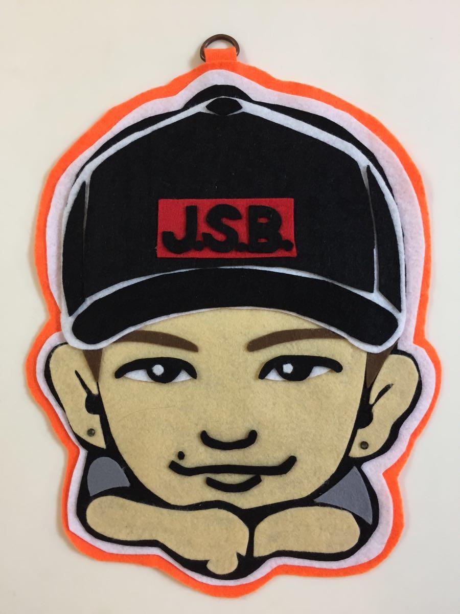 三代目 J Soul Brothers NAOTO 風 フェルト ハンドメイド JSB