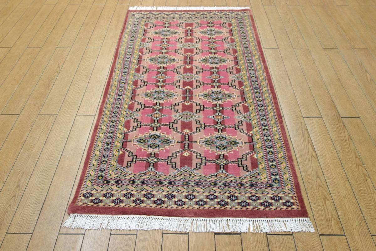 SALE 最高級カーペット パキスタン手織り絨毯 インテリアラグ 玄関マット アクセントラグ 73x125cm/GH575_画像1