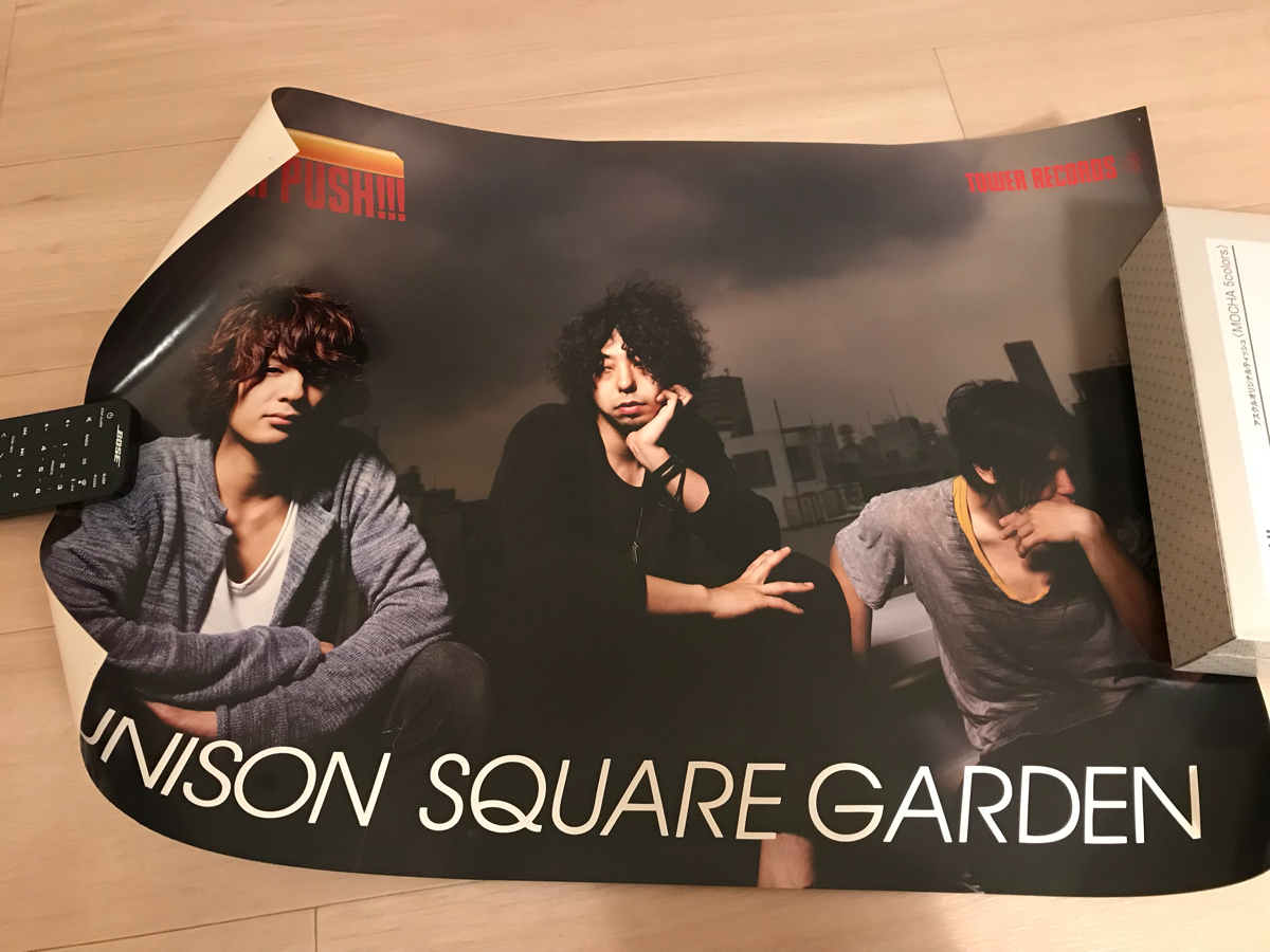 UNISON SQUARE GARDEN ポスター タワレコ
