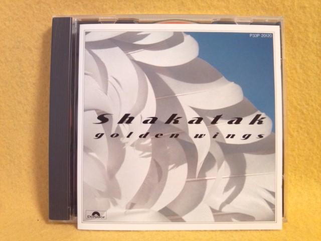 シャカタク ゴールデン・ウィング Shakatak Golden Wing P33P-20120 CD_シャカタク ゴールデン・ウィング CD