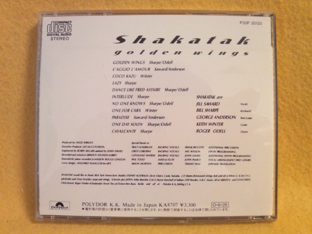 シャカタク ゴールデン・ウィング Shakatak Golden Wing P33P-20120 CD_ゴールデン ウィングシャカタク CDアルバム