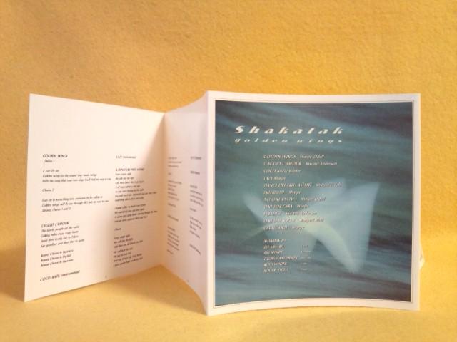 シャカタク ゴールデン・ウィング Shakatak Golden Wing P33P-20120 CD_画像7