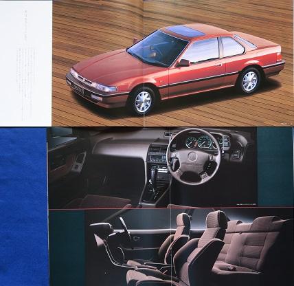 送料無料!1336弾 1990年代 絶版・旧車カタログ 「3代目BA4/5型 プレリュード・インクス 2部(大判含)」_画像3