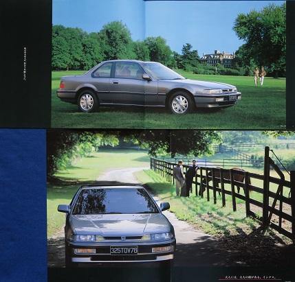 送料無料!1336弾 1990年代 絶版・旧車カタログ 「3代目BA4/5型 プレリュード・インクス 2部(大判含)」_画像2