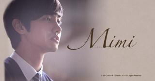 韓国ドラマ「Mimi (ミミ)」東方神起 チャンミン☆全4話☆Blu-ray