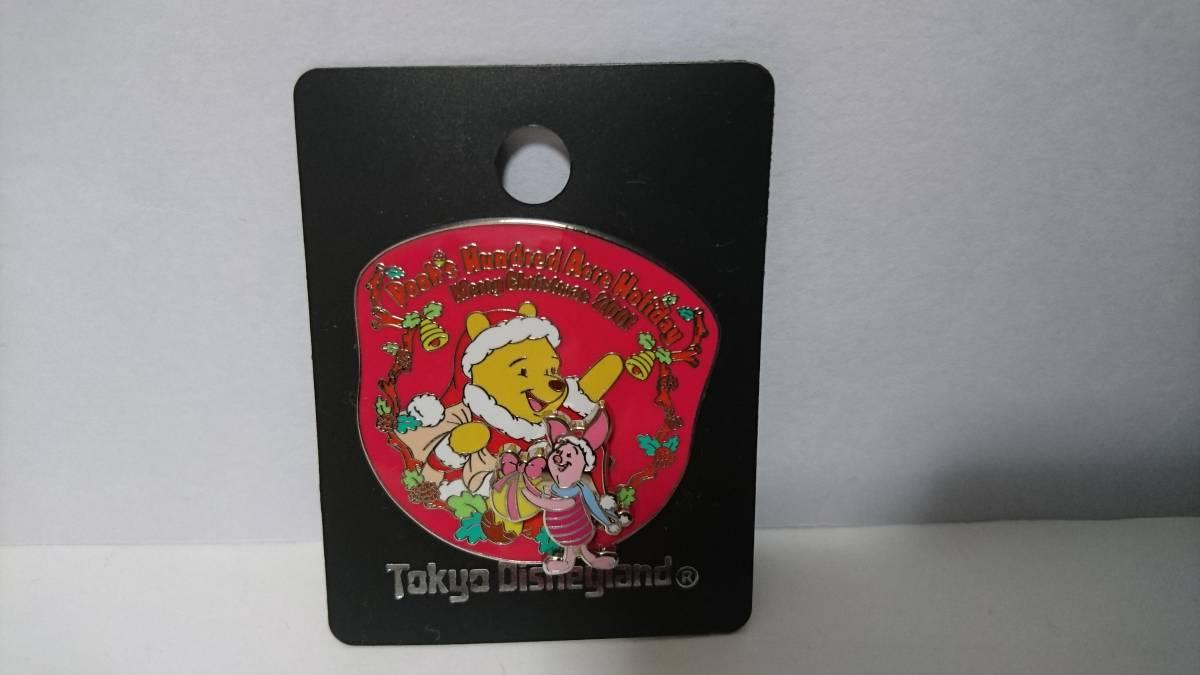 【ディズニーピン】TDL 東京ディズニーランド クリスマス 2001年 ピン (プーさん、ピグレット) 未使用 送料込み
