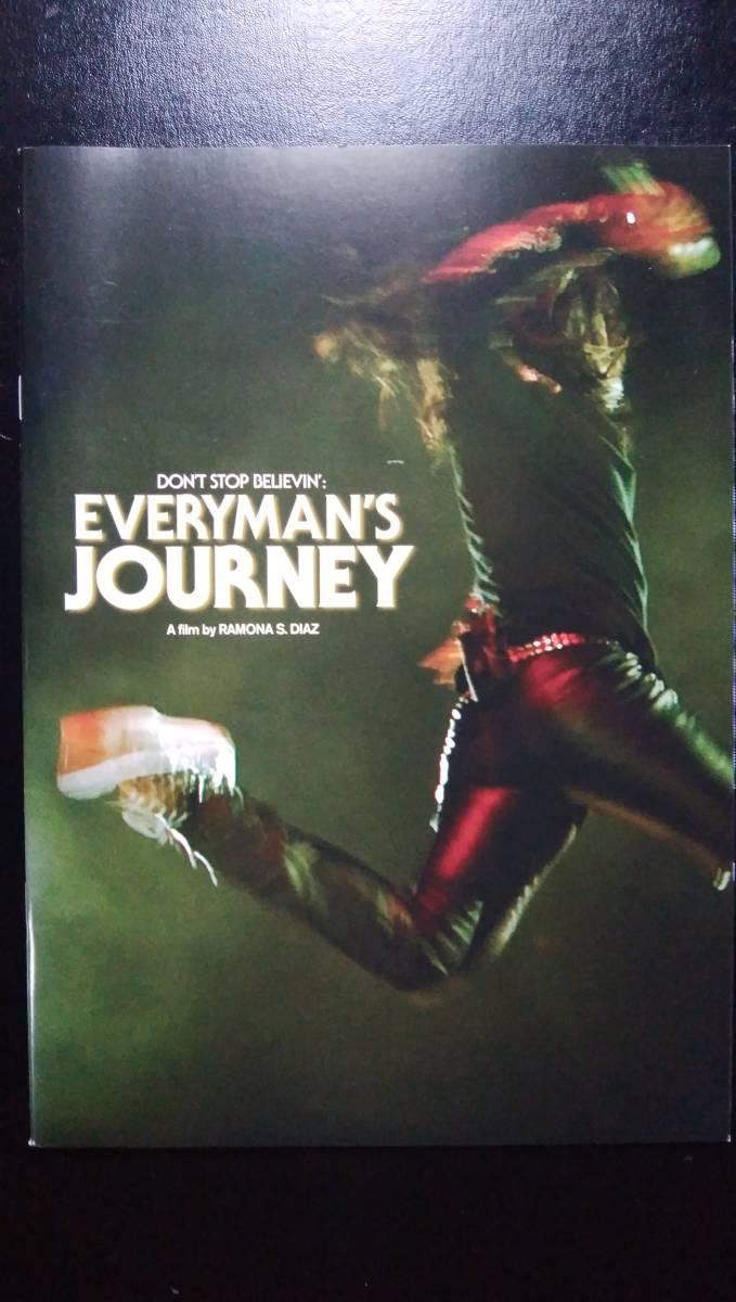 ジャーニー 「ドント・ストップ・ビリーヴィン」 間に合わなかったパンフレット / DON'T STOP BELIEVIN' : EVERYMAN'S JOURNEY