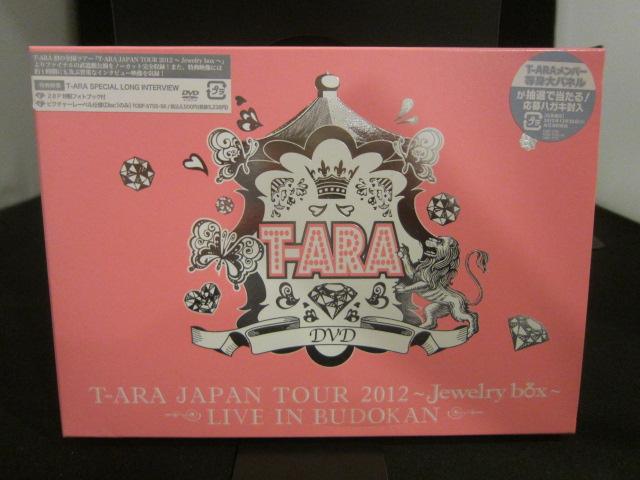 美品 ◆ ティアラ T-ARA JAPAN TOUR 2012LIVE IN BUDOKAN (初回限定版) 【送料一律180円】