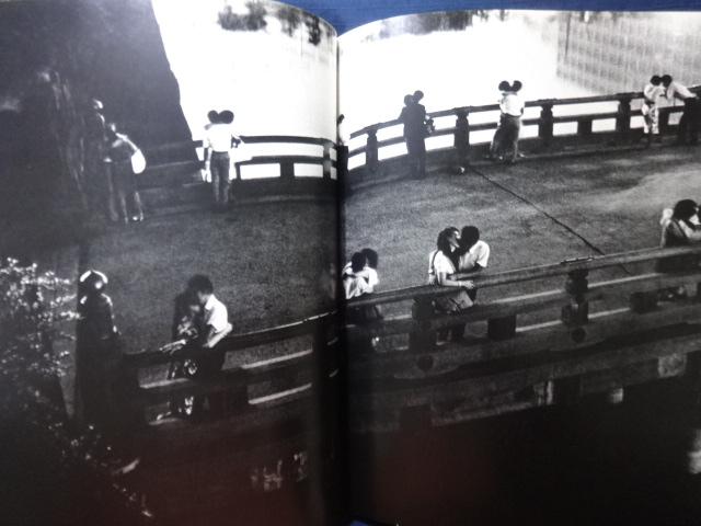 現代語感◆富山治夫 映像の現代6 中央公論社 昭和46年刊_画像3