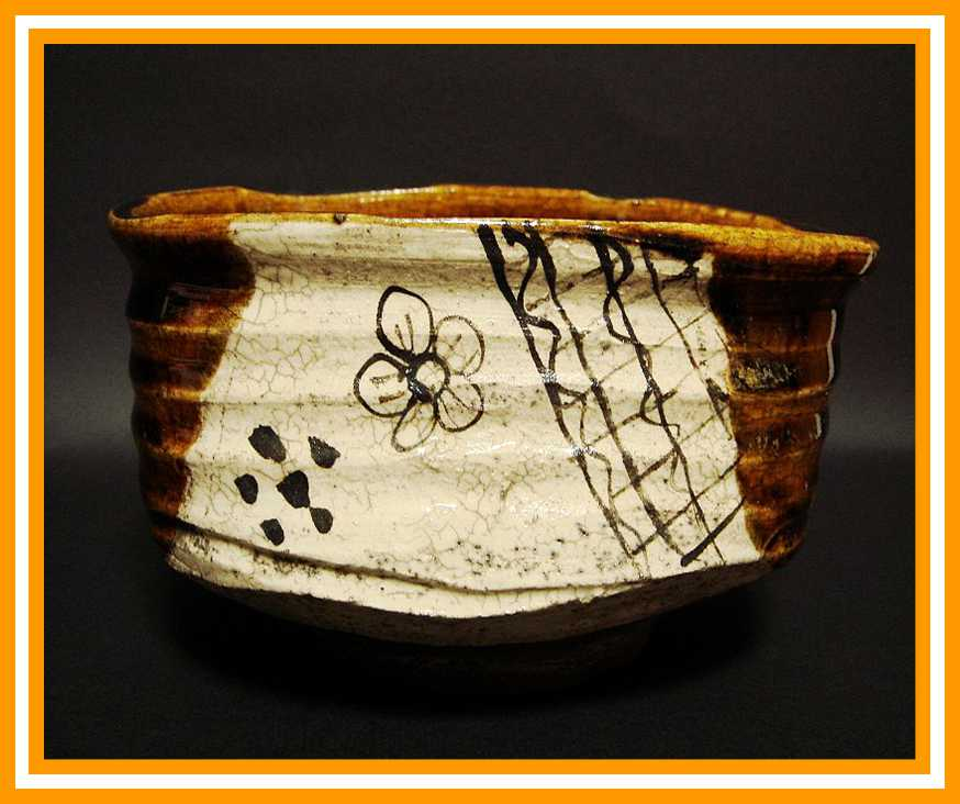 【古雅】91105⑭黒織部茶碗 在銘  ■茶道具■