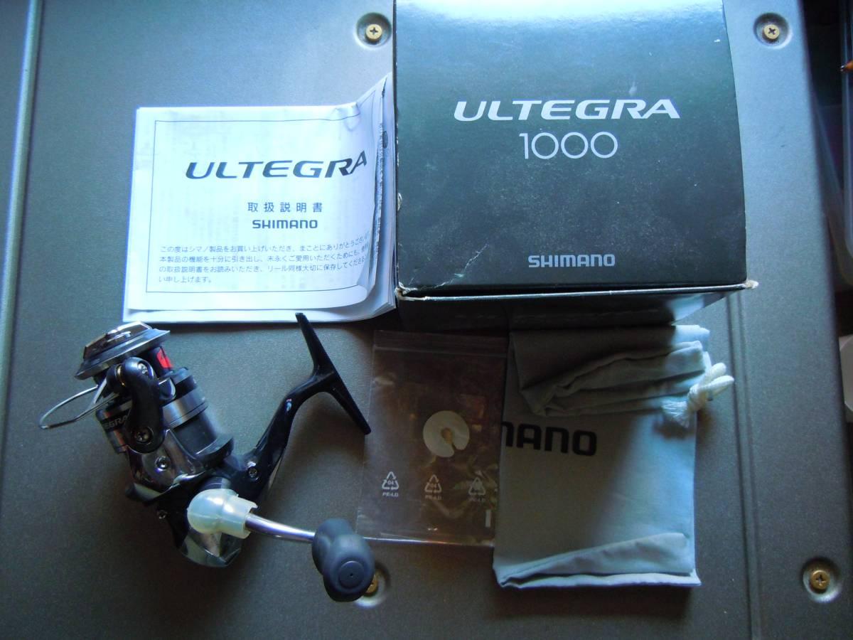 ■シマノ 12 アルテグラ 1000 検索【メバリング、アジング】