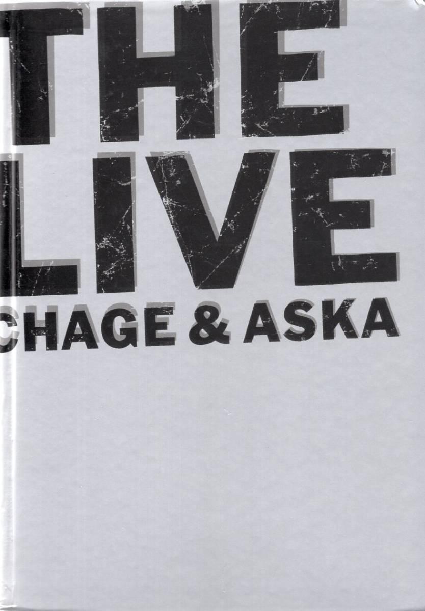 【TOUR BOOK】CHAGE&ASKA CONCERT TOUR 02-03 THE LIVE♪検索:チャゲ&アスカ/チャゲアス/飛鳥涼♪ハードカバー仕様(銀色)