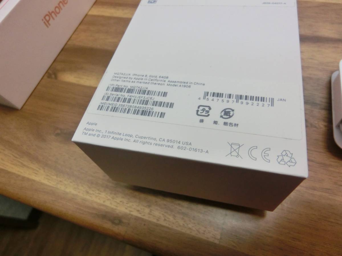 値下げ有り 新品 アイフォン8 au ゴールド_画像2