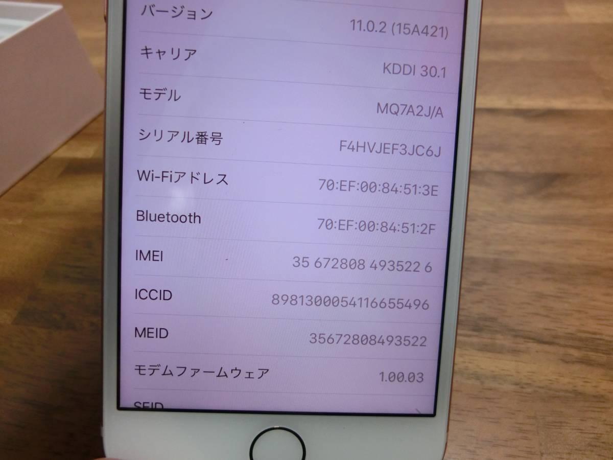 値下げ有り 新品 アイフォン8 au ゴールド_画像3