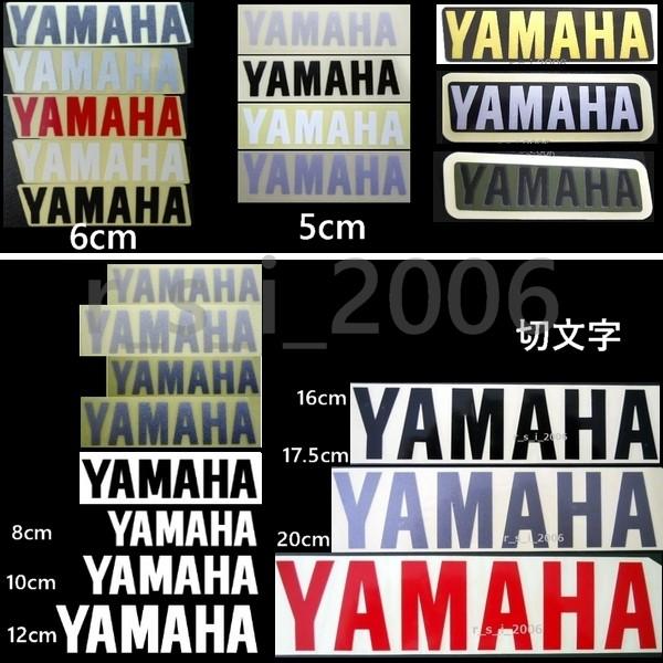ヤマハ純正品ロゴステッカー[YAMAHA]5cm白2枚/ボルトCスペック.WR250R.XMAX.シグナスXSR.YZ85.YZ125X_画像2