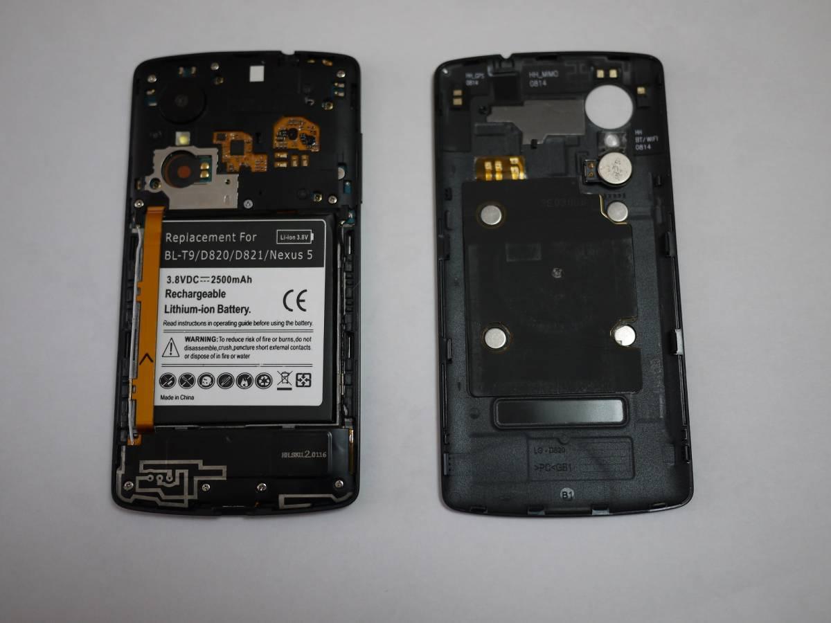 中古Nexus5 16GB黒 simフリー 液晶(外枠付き) 裏蓋 バッテリー 交換済み_画像8