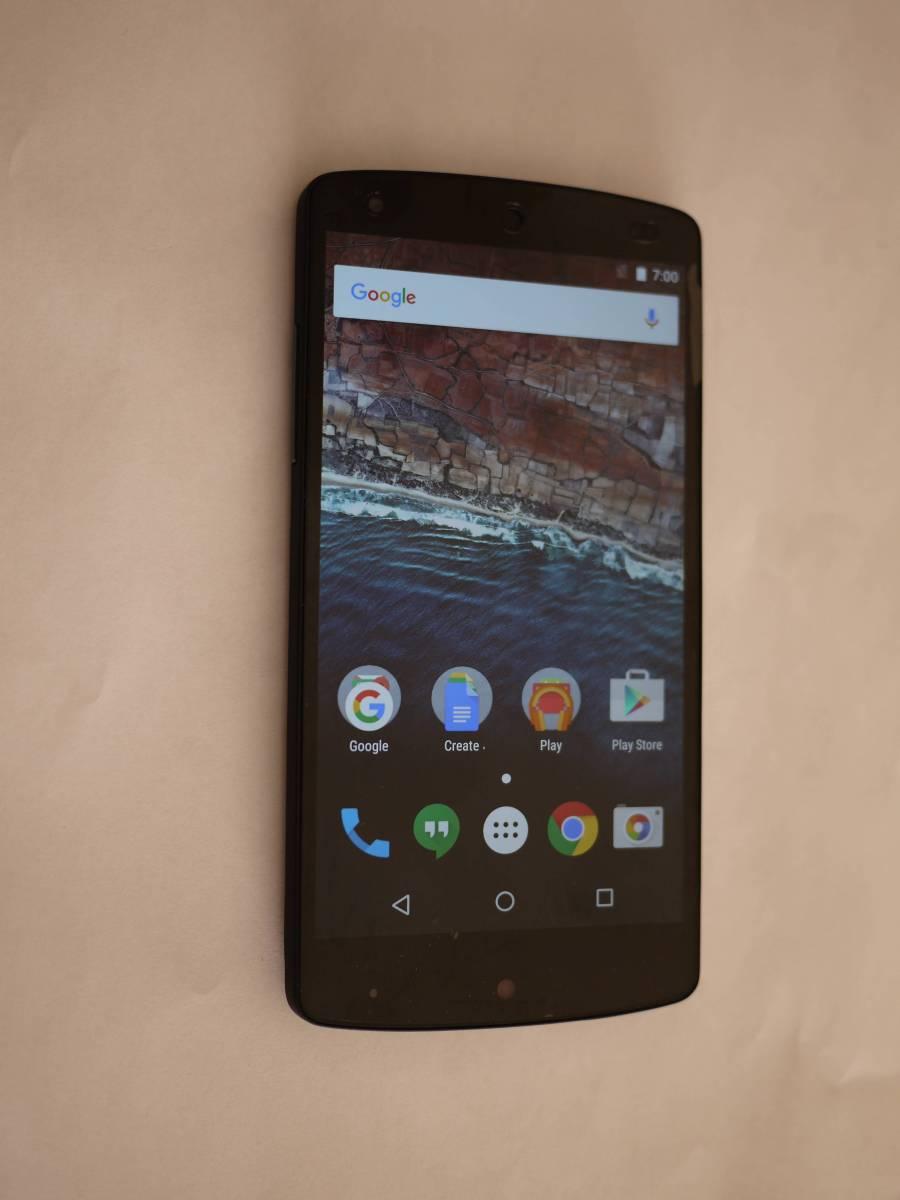 中古Nexus5 16GB黒 simフリー 液晶(外枠付き) 裏蓋 バッテリー 交換済み