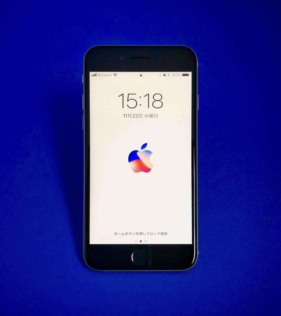 【SIMフリー・Docomo・1円スタート・送料無料】iPhone 6s 64GB スペースグレイ(2016-11製造・バッテリー良好・Health 80%以上)