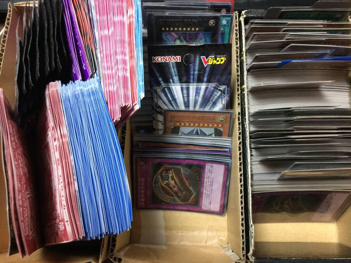 遊戯王カード 500枚ほど まとめ売り ほとんどキラカード ほぼ美品 未開封多数