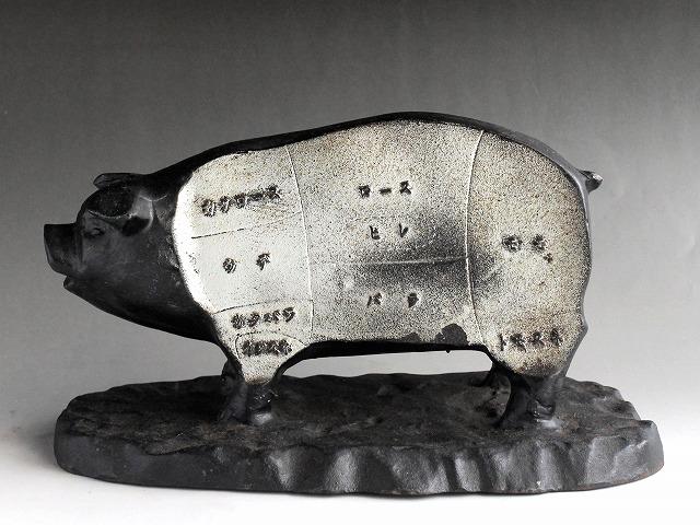 希少 アンティーク 昔の肉屋さんの店頭展示品 豚の置物 肉の部位名 鋳鉄製 精肉店 時代物 和骨董 古道具