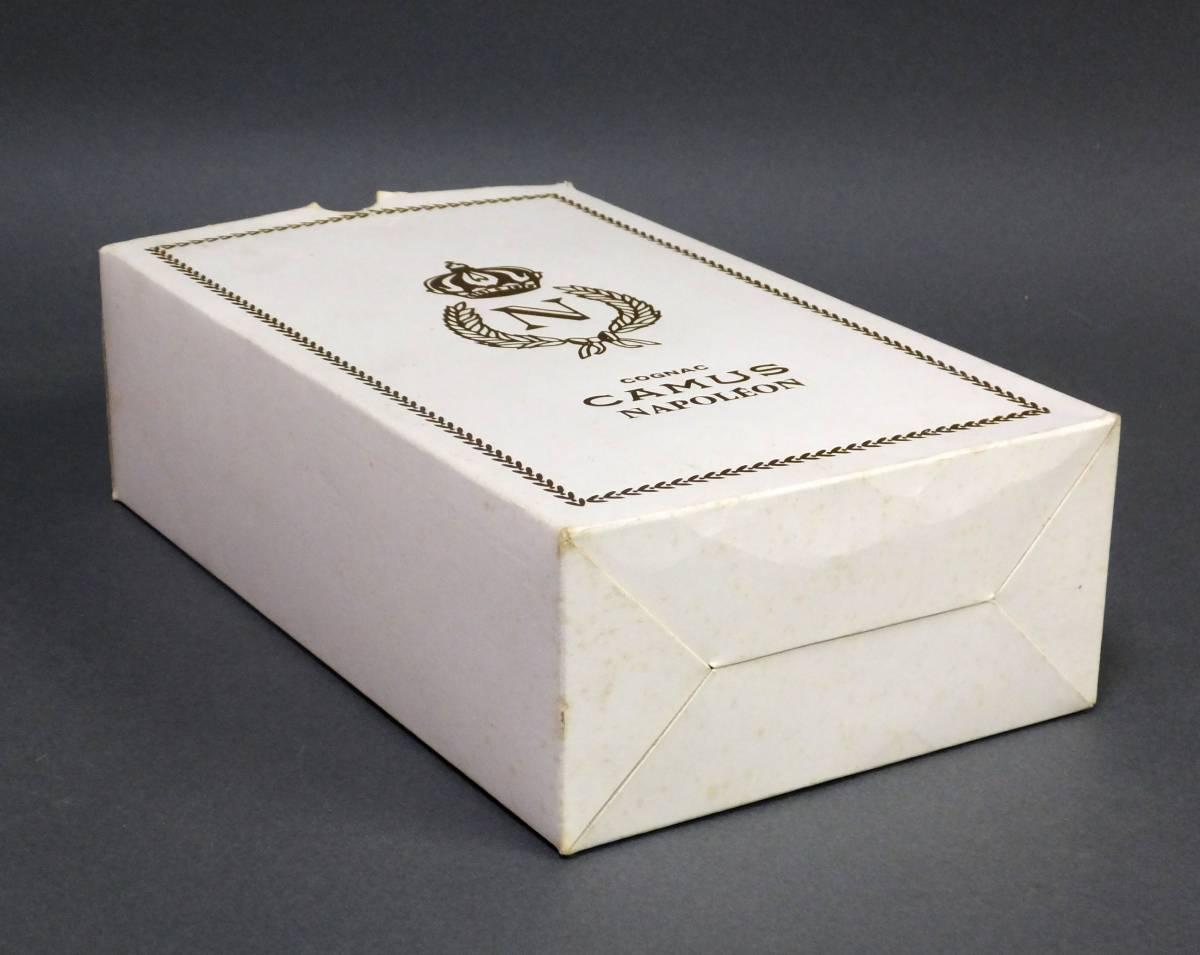 高級ブランデー コニャック [カミュ ナポレオン ブックボトル] 陶磁器:リモージュ 共箱入り_画像7
