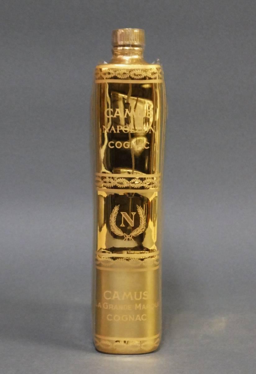高級ブランデー コニャック [カミュ ナポレオン ブックボトル] 陶磁器:リモージュ 共箱入り_画像3