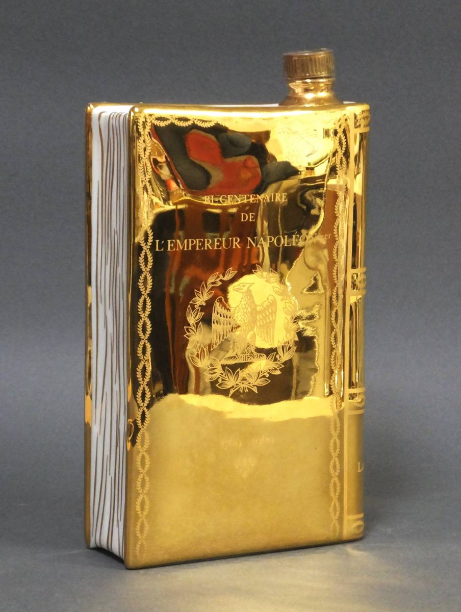 高級ブランデー コニャック [カミュ ナポレオン ブックボトル] 陶磁器:リモージュ 共箱入り_画像4