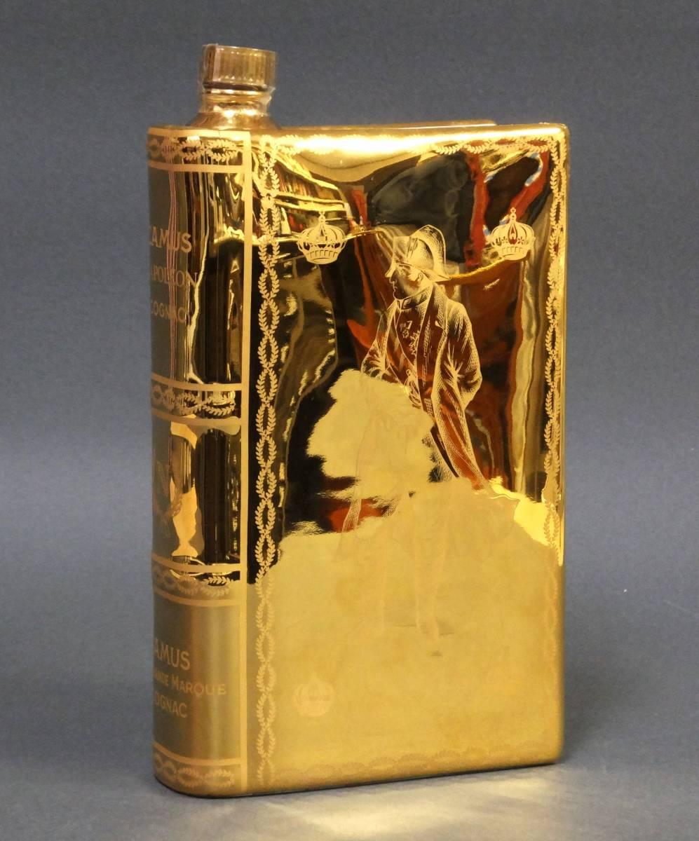 高級ブランデー コニャック [カミュ ナポレオン ブックボトル] 陶磁器:リモージュ 共箱入り_画像2