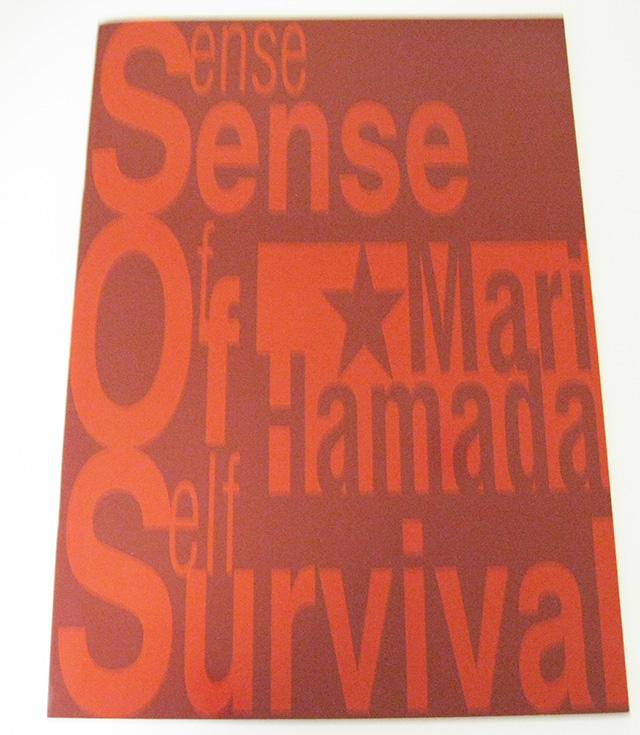 浜田麻里 MARI HAMADA ツアーパンフレット Sense Of Survival 2003 貴重品