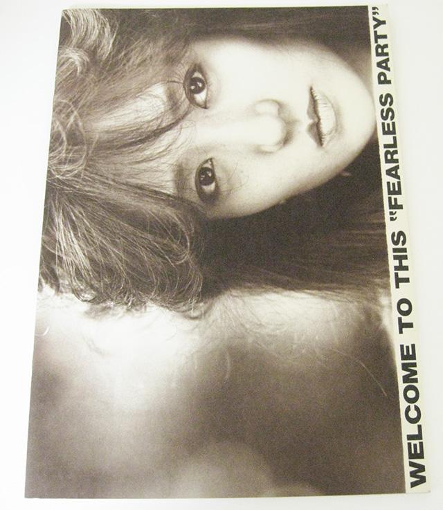 浜田麻里 MARI HAMADA ツアーパンフレット WELCOME TO THIS FEARESS PARTY 1986 - 1987 貴重品