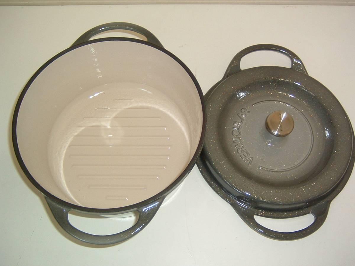 【未使用・展示品】Vermicular/バーミキュラ オーブンポット 22cm 両手鍋 グレー_画像5