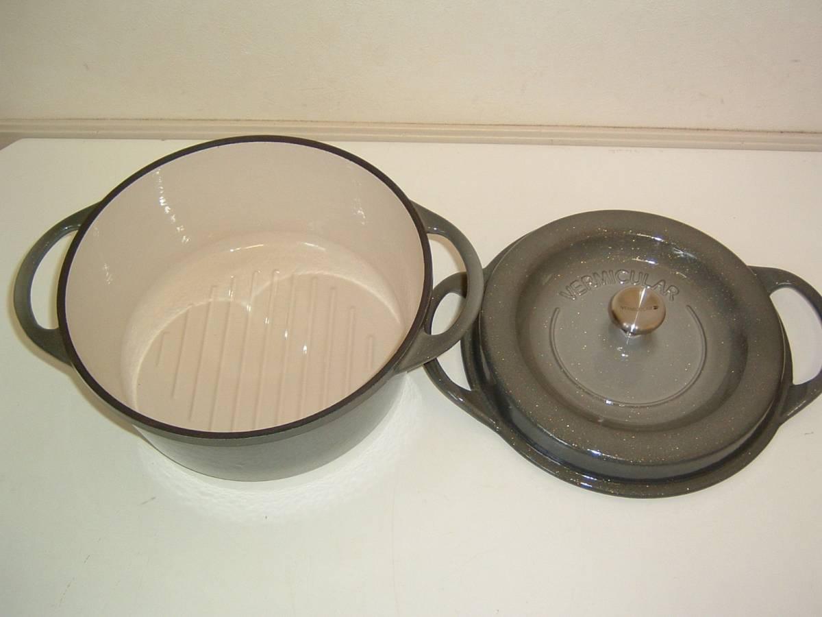【未使用・展示品】Vermicular/バーミキュラ オーブンポット 22cm 両手鍋 グレー_画像4