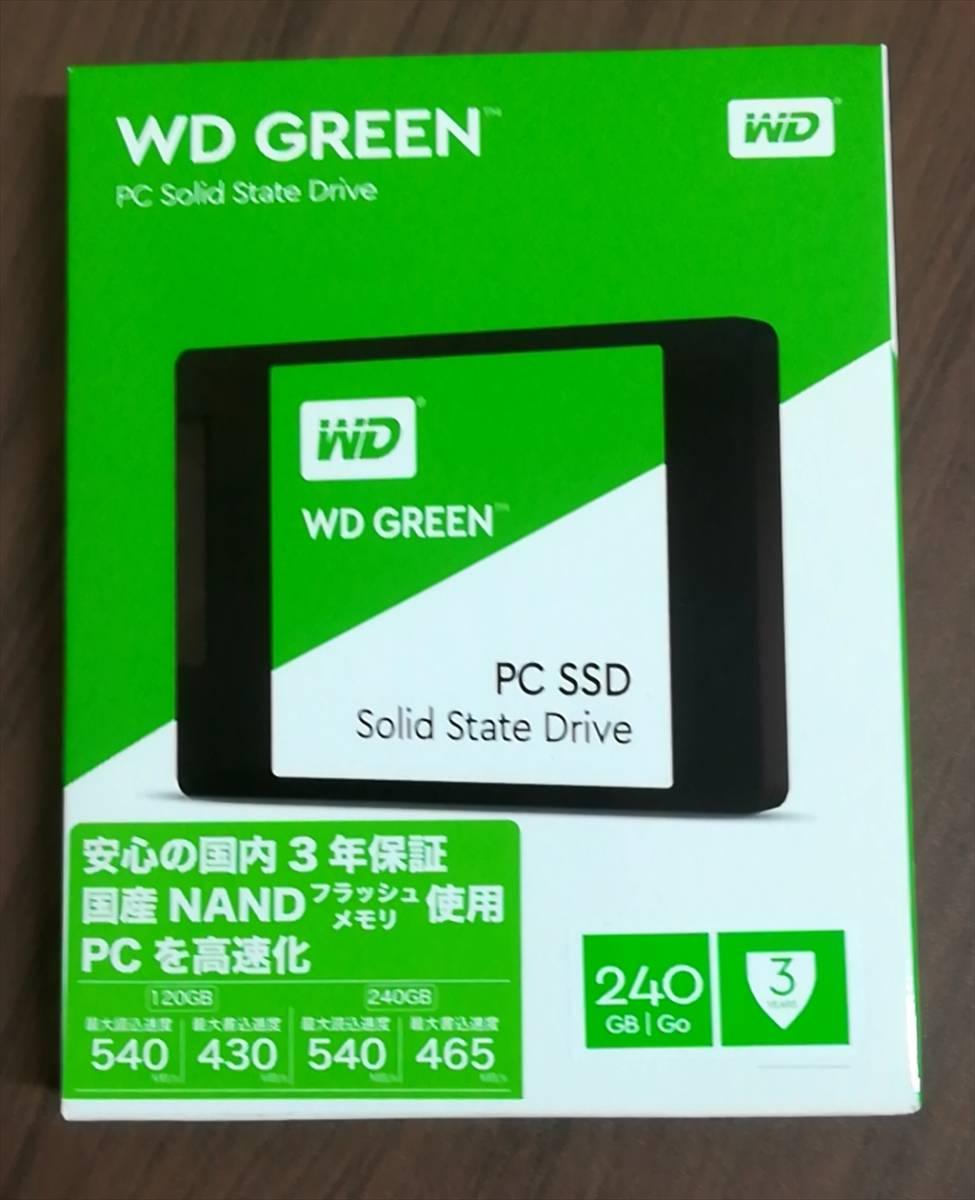 ☆送料無料☆新品☆Western Digital SSD WD Green WDS240G1G0A (240GB) 2.5インチ(7mm) SATA接続
