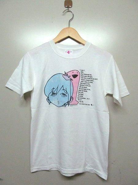 ゆず YUZU ARENA TOUR 2004 ~ONE~Tシャツ 白 b4762